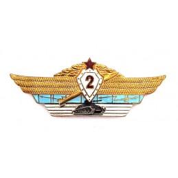 """Odznaka """"Specjalista 2 Klasy - Czołgista"""""""