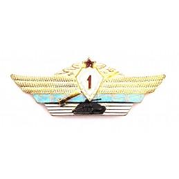 """Odznaka """"Specjalista 1 Klasy - Czołgista"""""""