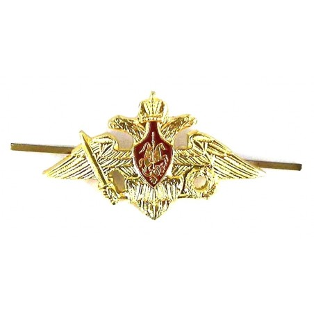 Double-headed eagle for cap (small)