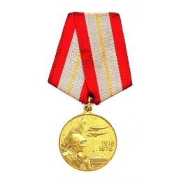 """Medal """"60 Lat Sił Zbrojnych"""""""