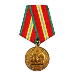 """70 Years of the Armed Forces"" medal"