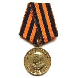 """Medal """"Za Zwycięstwo nad..."""