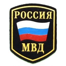 """Naszywka """"Rosja MWD"""" na ramię"""