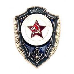 Odznaka Przodownika...