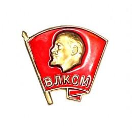 Odznaka Komsomolska,...