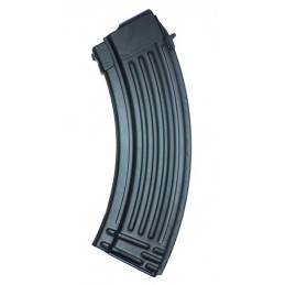 AK47 and AKM metal clip