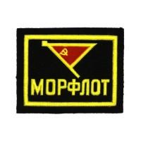 naszywki historyczne - ZSRR