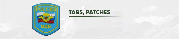 Tabs, patches