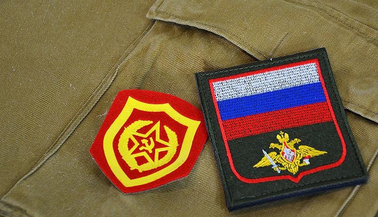 PRODUKTY ZSRR I FEDERACJI ROSYJSKIEJ